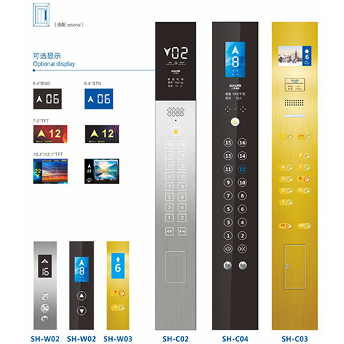 "title='<div style=""text-align:center;""> <span style=""font-size:14px;font-family:arial;color:#FFFFFF;"">Elevator decoration</span>  </div>'"